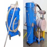 工业吸尘器 制造商