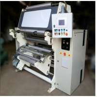Inspection Rewinding Machine Manufacturers