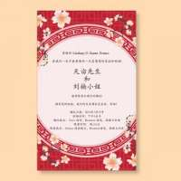 Oriental Wedding Card Manufacturers