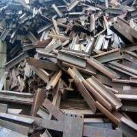 Ferrous Scrap Manufacturers
