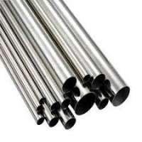 铝管 制造商