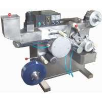 Tablet Packaging Machine Manufacturers