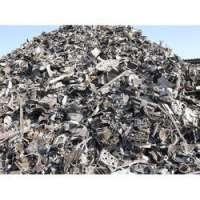 Aluminum Tense Scrap Manufacturers