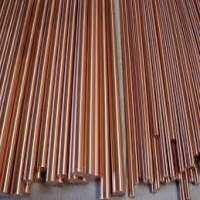 Beryllium Copper Rods Manufacturers