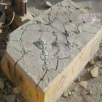 Non Explosive Demolition Powder Manufacturers