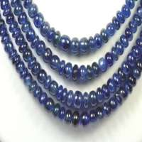 Sapphire Beads Manufacturers