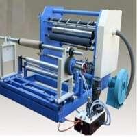 Center Slitting Machine Manufacturers