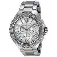 Silver Watches Manufacturers