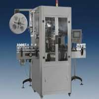 Automatic Sleeving Machine Manufacturers