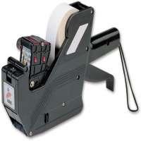 Price Labeller Machine Manufacturers