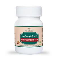 Arogyavardhini Vati Manufacturers