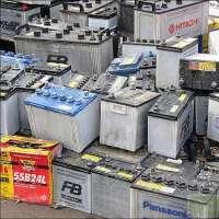Scrap Batteries Manufacturers