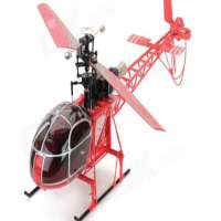 Helicopter Spare Parts Manufacturers