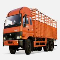 LCV Transportation Service Manufacturers
