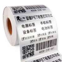 Pet Label Manufacturers