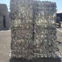 Aluminium Foil Scrap Manufacturers