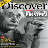 Science Magazines Manufacturers