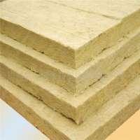 岩棉绝缘材料 制造商