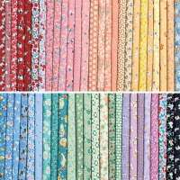 Quilt Fabric Importers