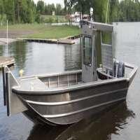 Aluminum Boat Manufacturers