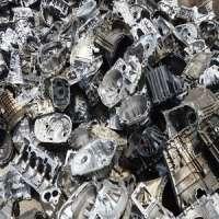 Aluminum Casting Scrap Manufacturers