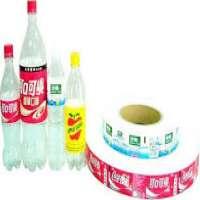 BOPP Label Manufacturers