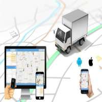 GPS Tracking System Manufacturers