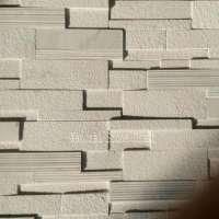 Exterior Wall Tile Manufacturers