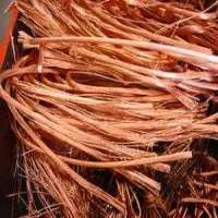 Millberry Copper Scrap Manufacturers