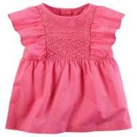 婴儿礼服 制造商
