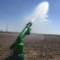Rain Gun Sprinkler Manufacturers