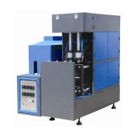 Pet Blow Moulding Machines Manufacturers