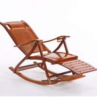 Folding Rocking Chairs Manufacturers