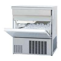 Ice Making Machine Manufacturers