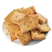 Jeera Cookies Manufacturers