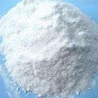 Propyl Paraben Sodium Manufacturers