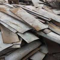 Super Duplex Steel Scrap Manufacturers