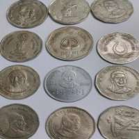 Antique Coins Manufacturers