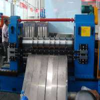 Metal Slitting Machine Manufacturers