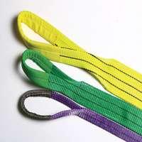 涤纶吊带 制造商