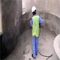 Crystalline Waterproofing Service Manufacturers