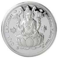 Lakshmi Silver Coin Manufacturers