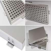 铝面板 制造商