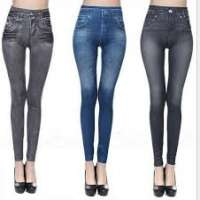 Stretchable Legging Manufacturers