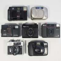 Analog Camera Manufacturers