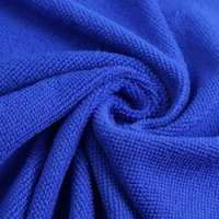 Terry Fabric Manufacturers