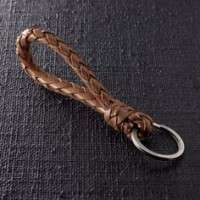 Leather Key Fob Manufacturers
