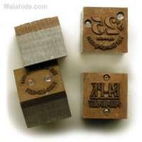 Die Stamp Manufacturers