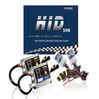 Auto HID Kit Manufacturers