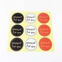 Gift Sticker Manufacturers